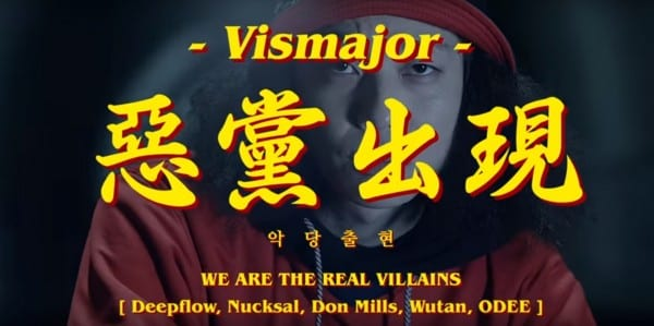 Nucksal - The Villains (MV screenshot)
