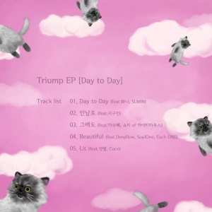 Triump - Day to Day EP Tracklist