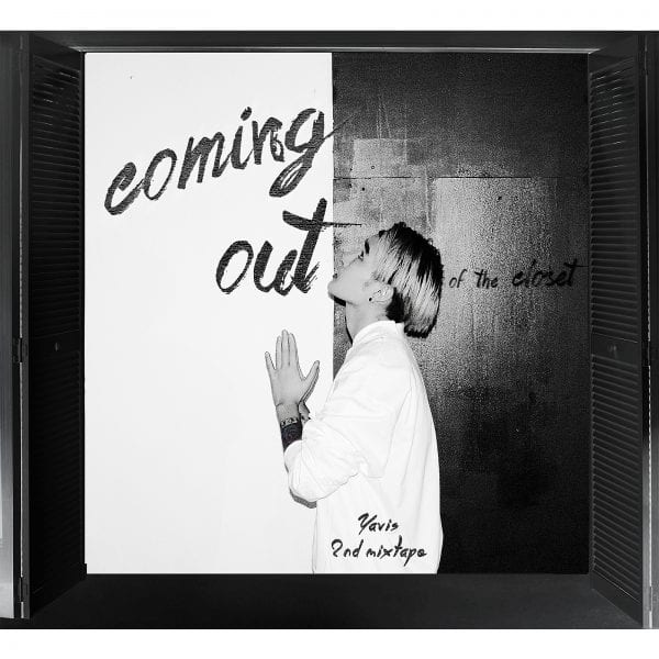 YAVIS - Coming Out (album cover)