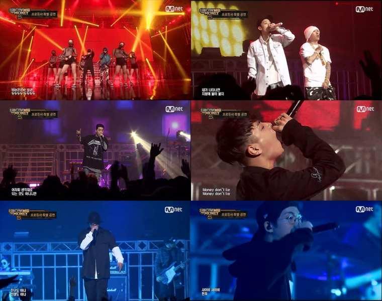 Producer performances (screenshots)