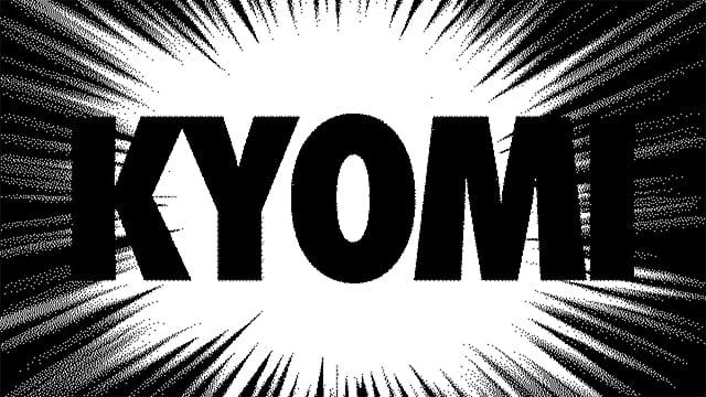 XXX - KYOMI