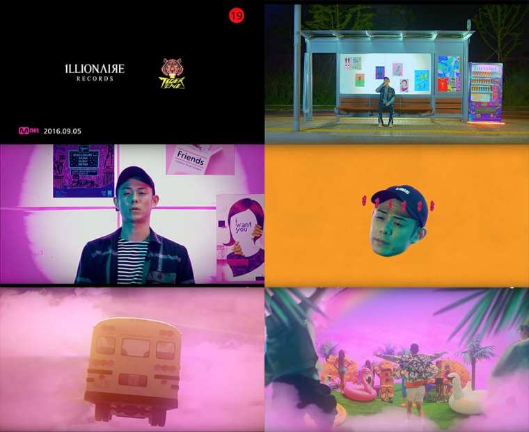 Beenzino MV screenshots