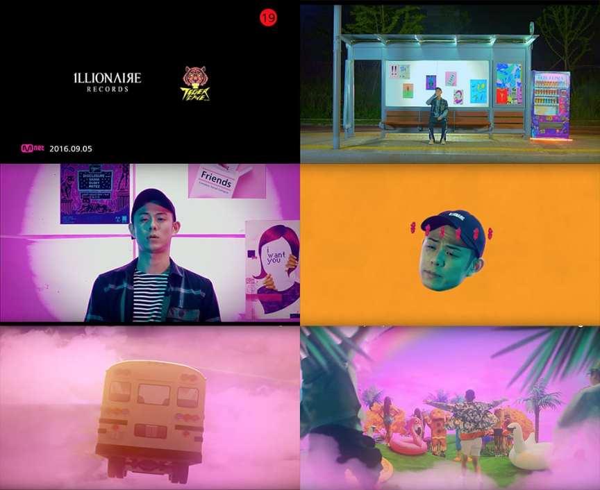 Beenzino MV screenshots