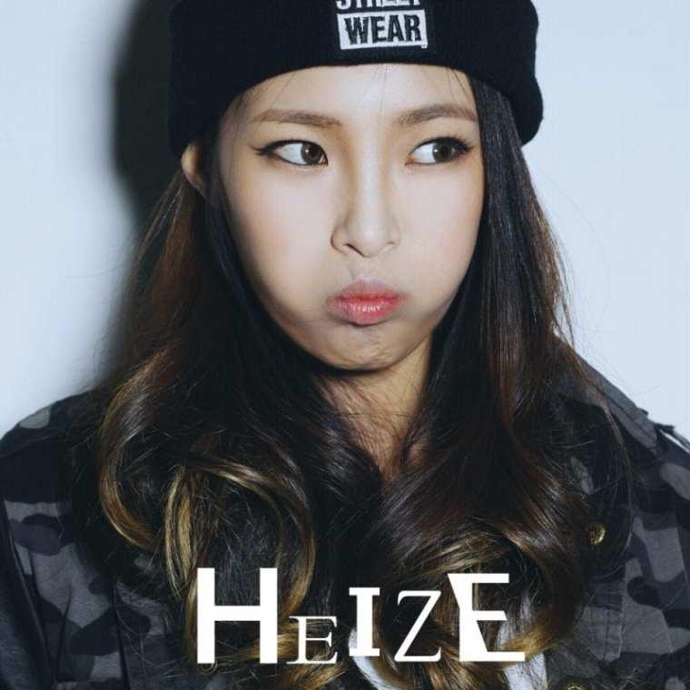 Heize- HEIZE (album cover)
