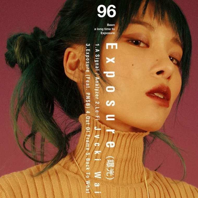 Jvcki Wai - EXPOSURE (album cover)