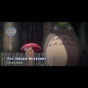 A June & J Beat - For Hayao Miyazaki (cover)