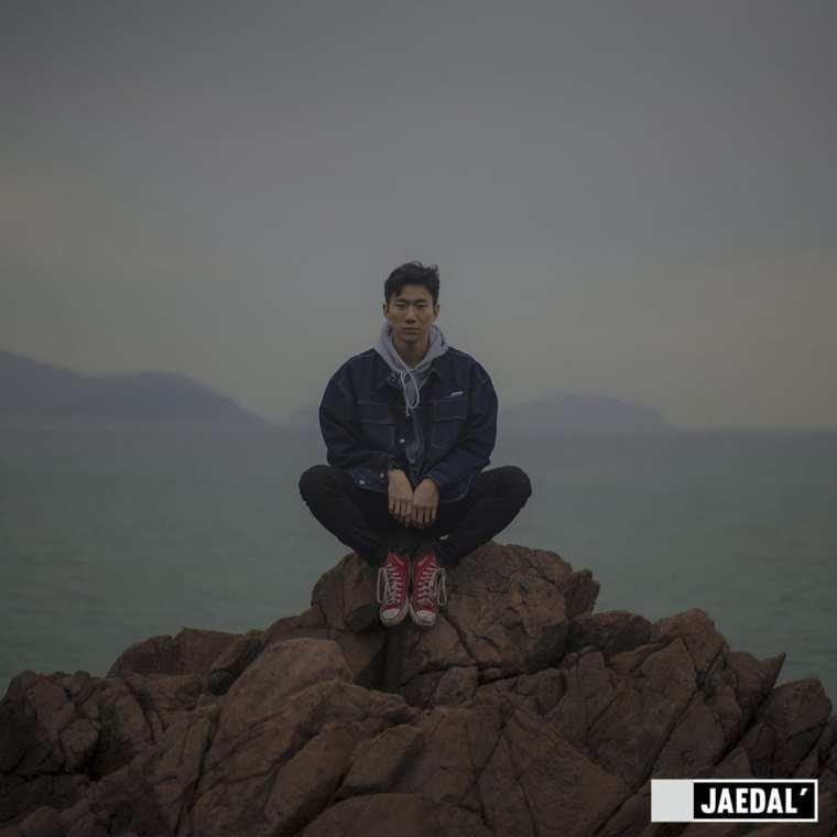 JaeDal - Back To The Island, Begin (album cover)