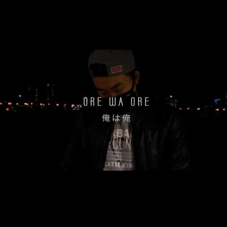 Tenny - Ore Wa Ore (album cover)