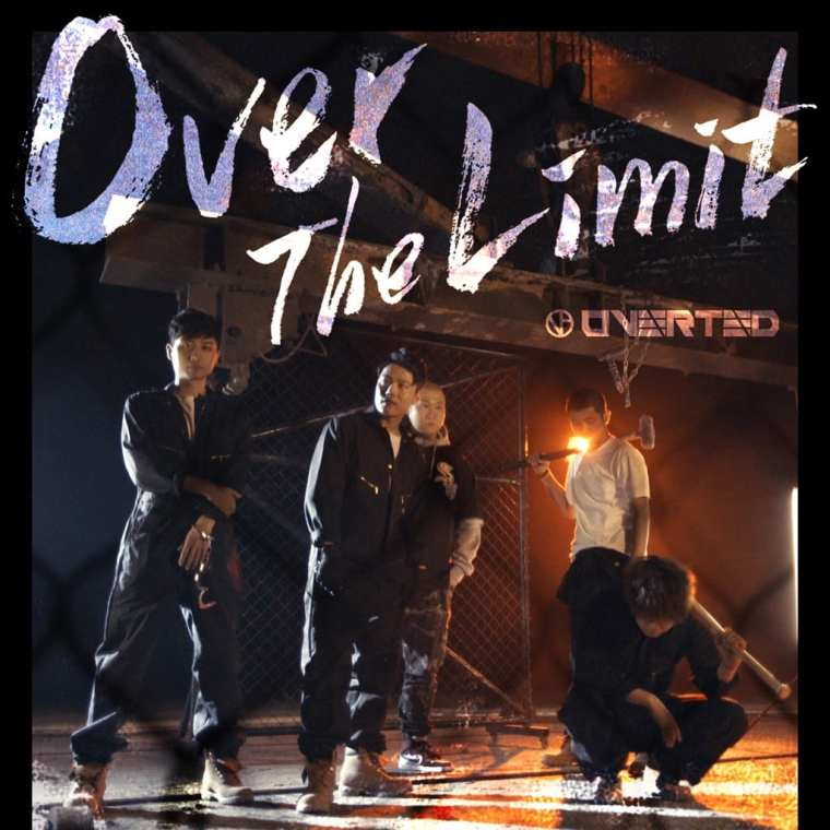Overted - OVER THE LIMIT (album cover)
