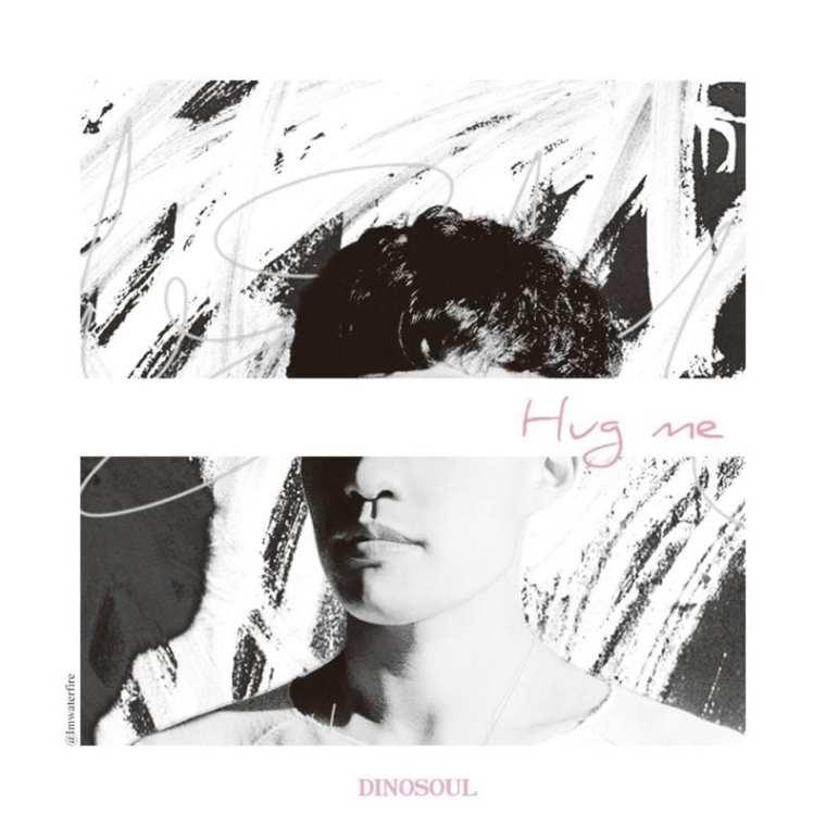 DinoSoul - Hug Me (album cover)