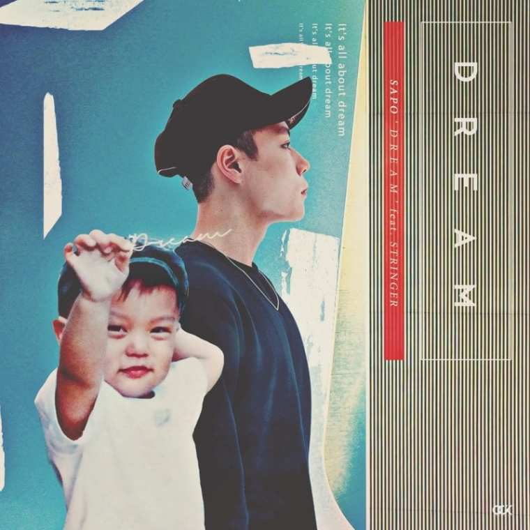 SAPO - Dream (album cover)