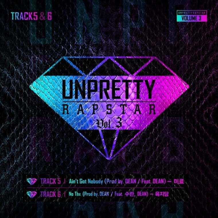 Unpretty Rapstar 3 Track 5 & 6 (album cover)