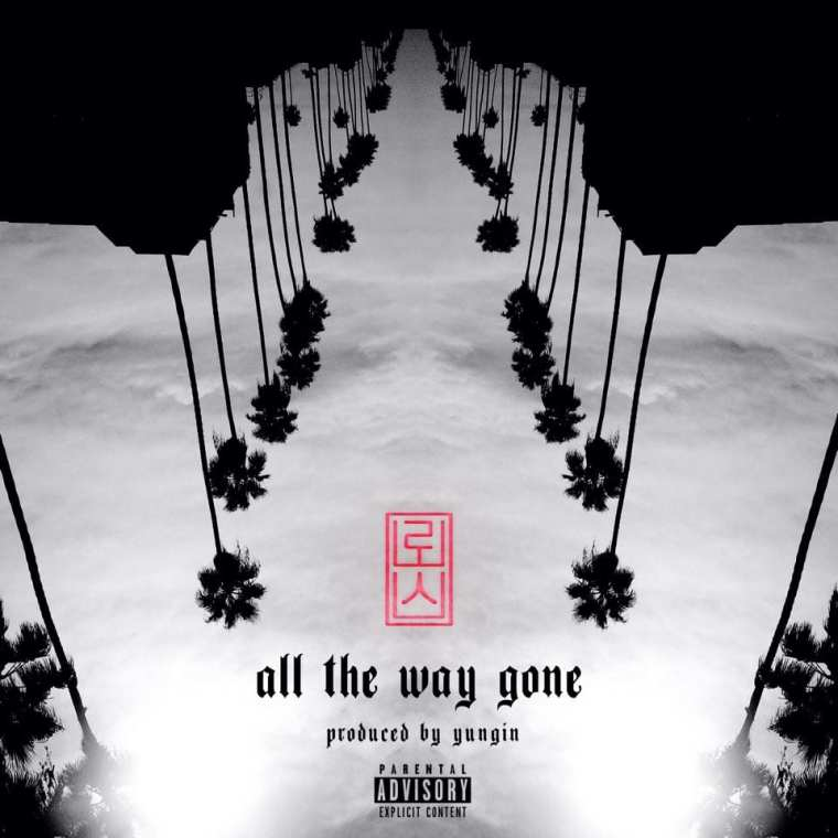 Los - All the Way Gone (album cover)