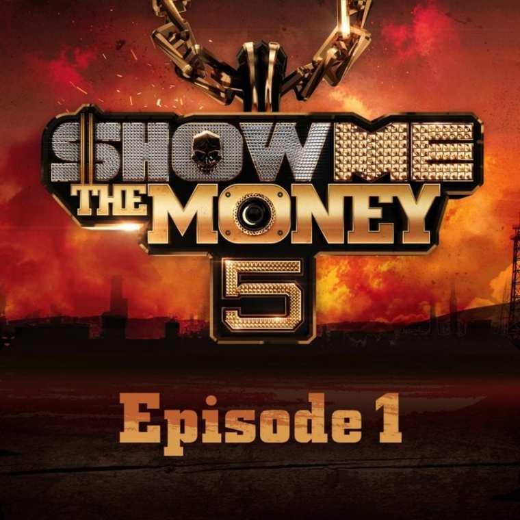 쇼미더머니 5 Episode 1 (album cover)