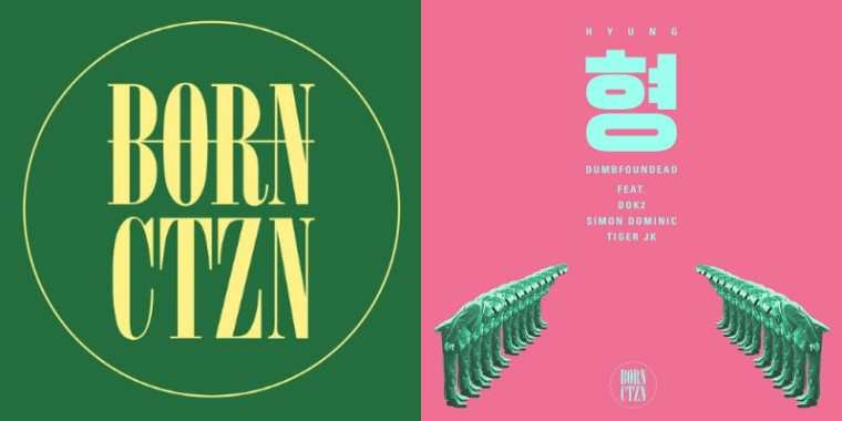 BORN CTZN logo, cover of single 'HYUNG'