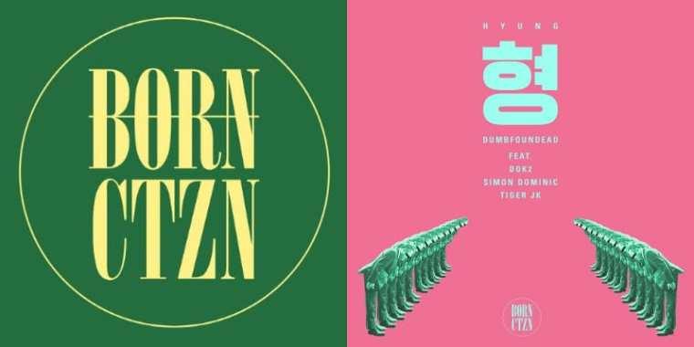 BORN CTZN logo, cover of single 'HYUNG'