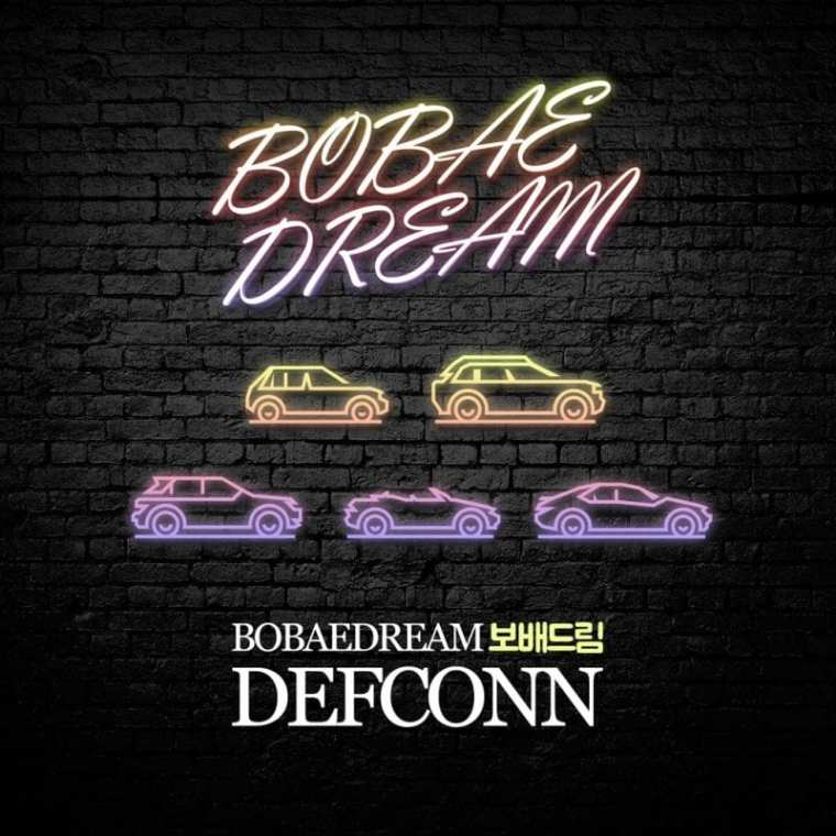 Defconn - BOBAEDREAM (album cover)