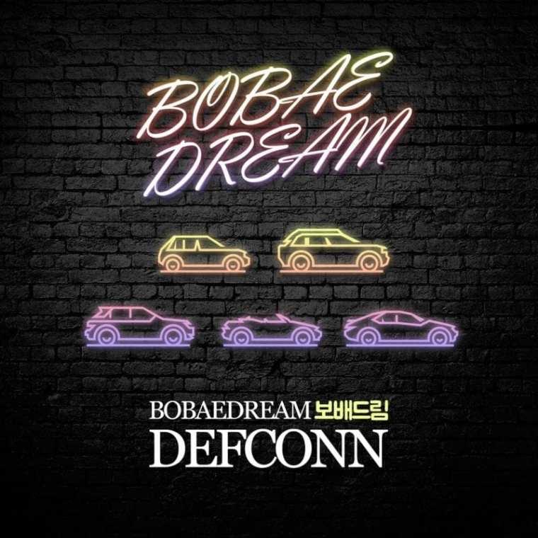 Defconn - BOBAEDREAM (album cover)