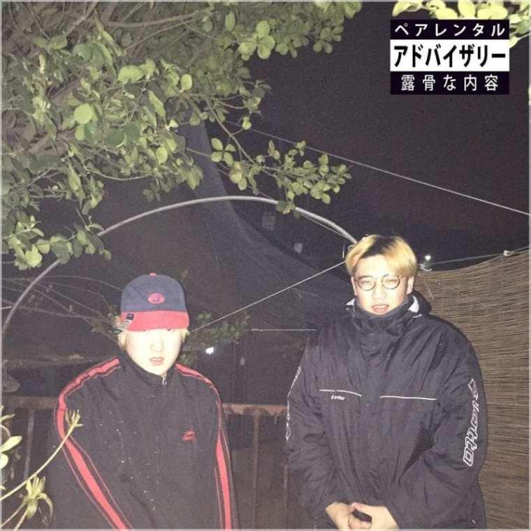 Wet Boyz - sSsSs (cover)