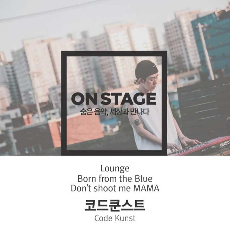 Code Kunst - On Stage 344 (cover art)