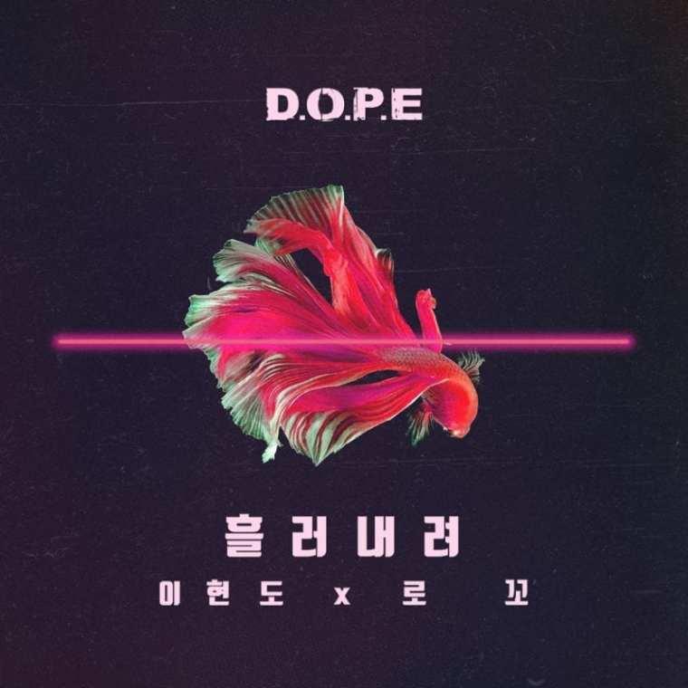 D.O, Loco - D.O.P.E (cover art)