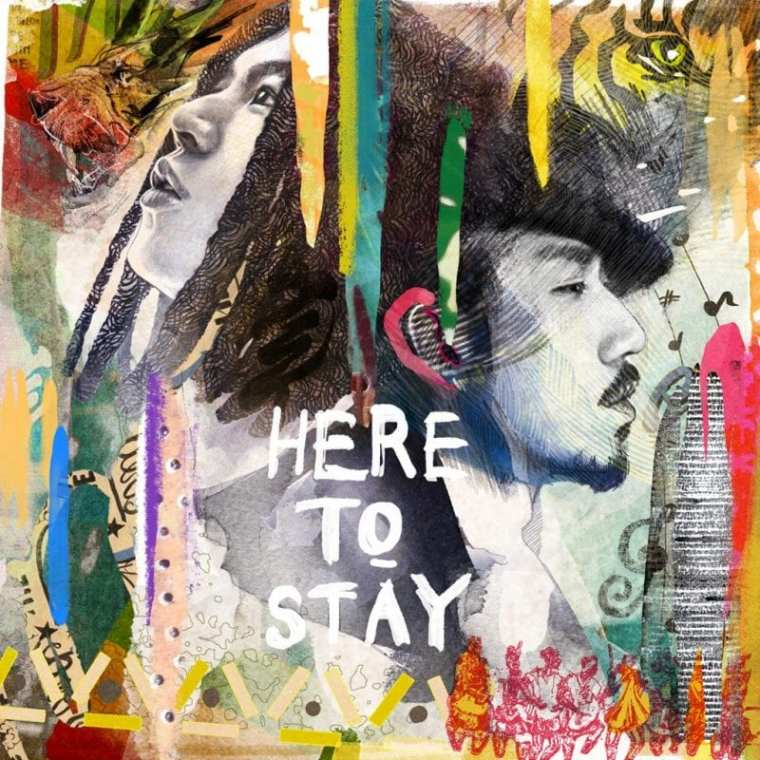 Skull, Tiger JK - HERE TO STAY (cover art)