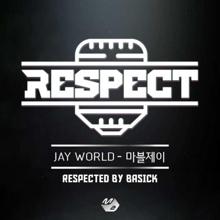 Marvel.J - Jay World (cover art)