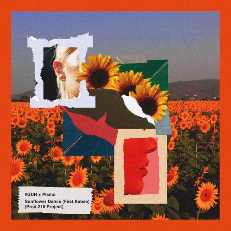 #GUN, Pismo - Sunflower Dance (cover art)