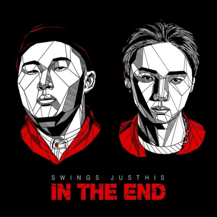 Swings, JUSTHIS - In The End (cover art)