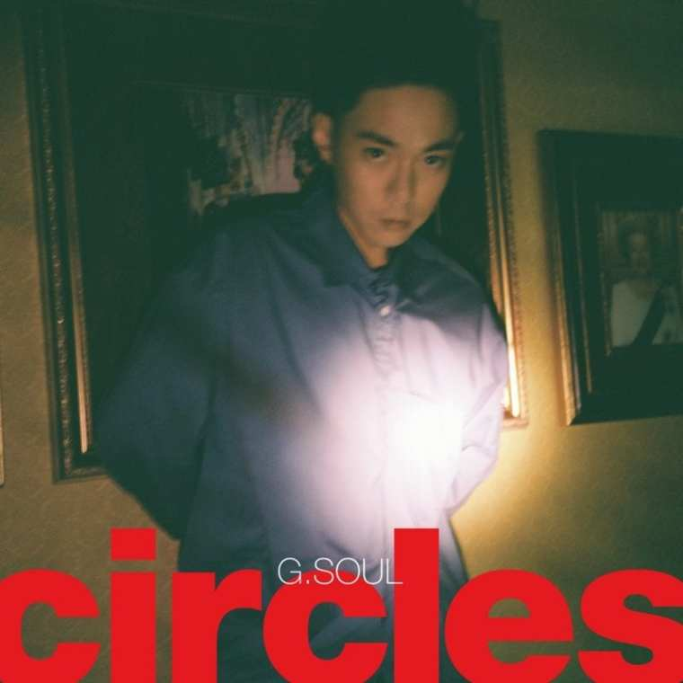 G.Soul - Circles (album cover)