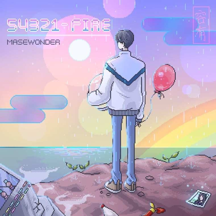 MaseWonder - 54321 - Fire (cover art)