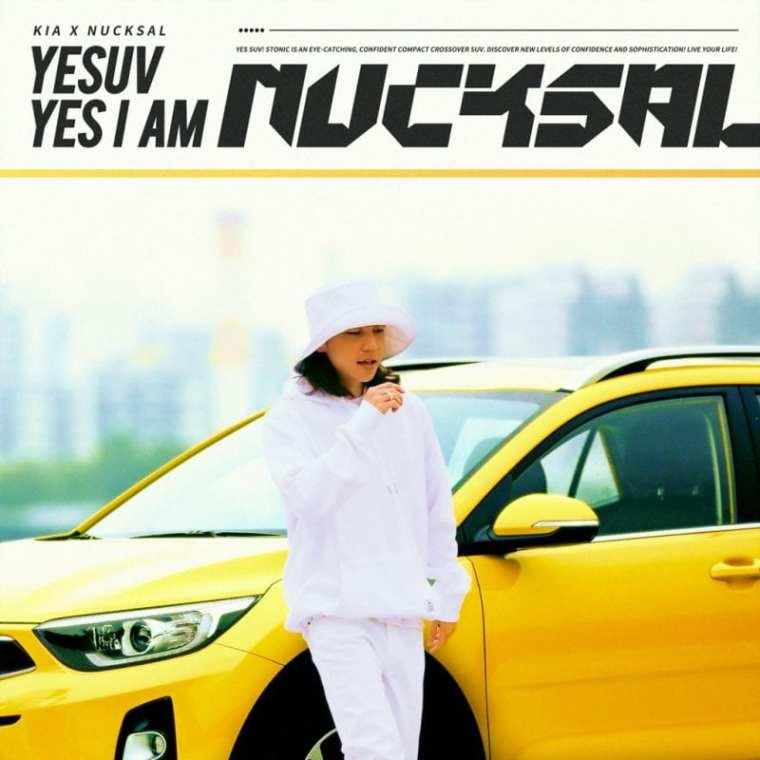 Nucksal - Yes I Am (cover art)