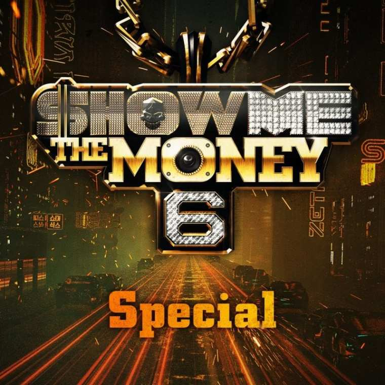 Show Me The Money 6 Special (album cover)