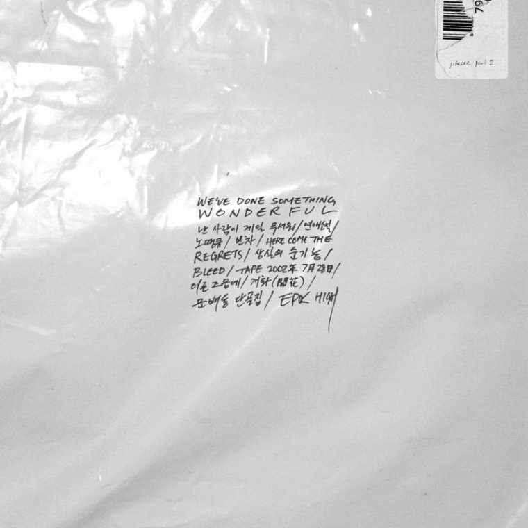 Epik High - WE'VE DONE SOMETHING WONDERFUL (album cover)