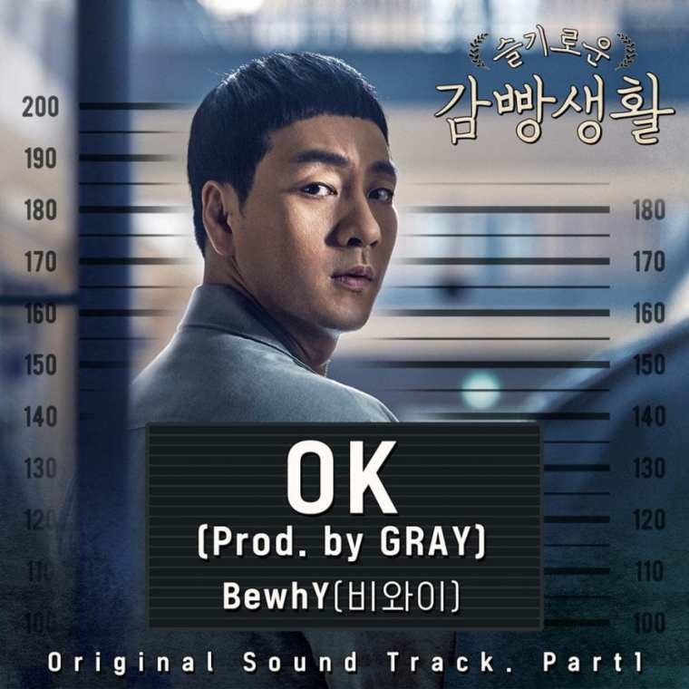 BewhY - OK (cover art)