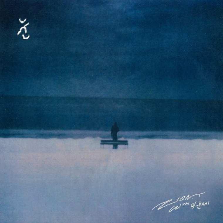 Zion.T- Snow (cover art)