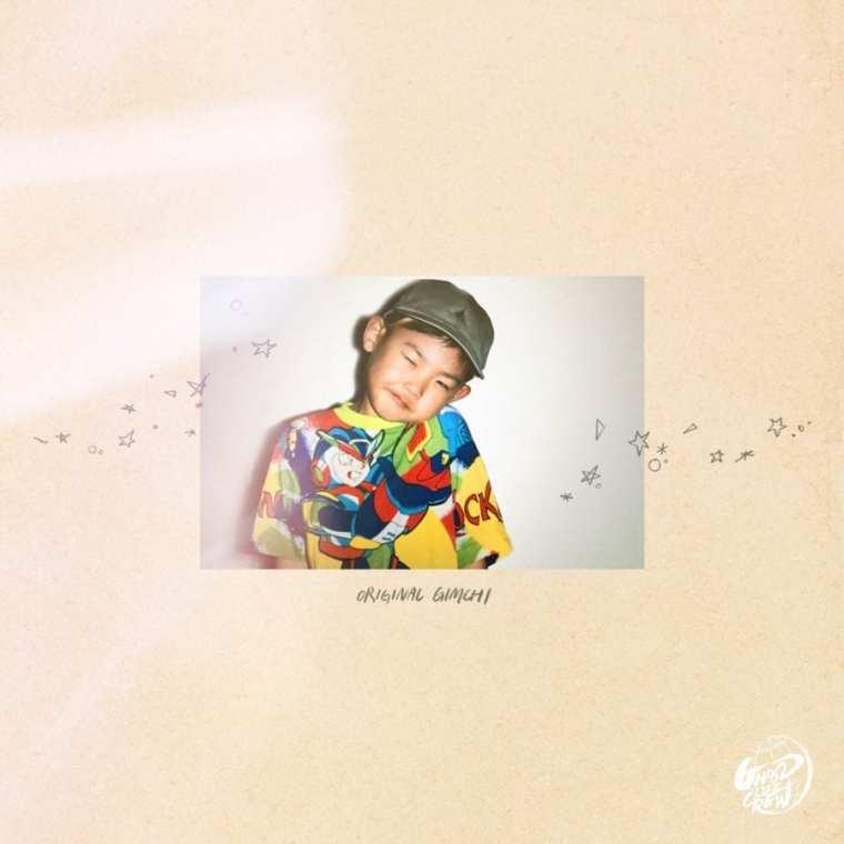 SUPERBEE - Original Gimchi (album cover)