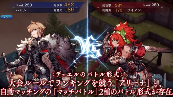 Nowy trailer do War of the Visions: Final Fantasy Brave Exvius