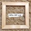 Подрамник для холста 20 x 20 см