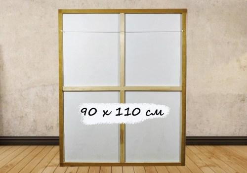 Подрамник для холста 90 x 110 см