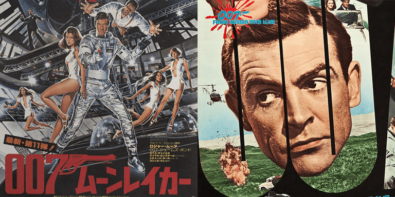 you need a japanese james bond poster