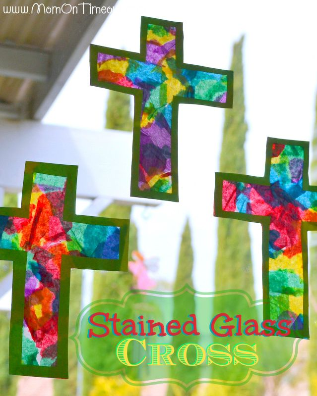 Children who already have a solid underst. 20 Best Religious Easter Crafts Diy Religious Crafts For Easter