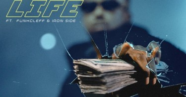 Erigga ft. Funkcleff, Iron Side – Fear Life