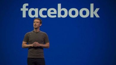 Photo of JUST IN!! Facebook Set To Open New Office In Lagos