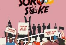 Photo of Small Doctor – Soro Soke