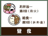 hoiku2
