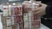 (Video) Germany Central Bank Adding China Yuan to Currency Reserves! Currency W.A.R Is On!