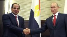 Egypt Shuns Washington; Supports Russia-Backed Coalition In Syria