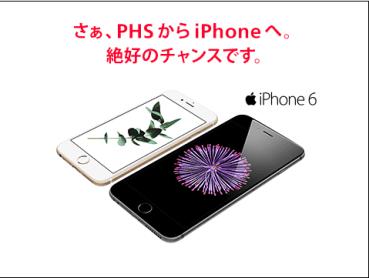 スクリーンショット 2015-05-30 1.41.24