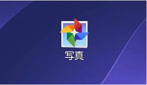 スクリーンショット 2015-06-05 0.57.15